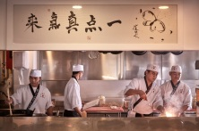 Skilled chefs prepare your food from fresh in the UMI Restruant